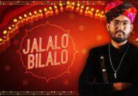 Jalalo Bilalo Lyrics