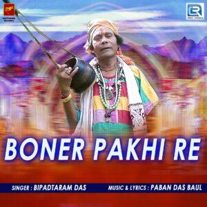 Bengali 2021 Folk Songs