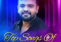 Prem Kyare Karwana song lyrics