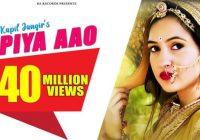 Piya Aao Thane Song Lyrics